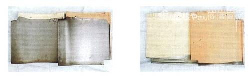 b0172faccacbc5a90df547ff4635a459-columns1-overlay