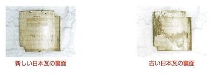 d0979b98f0f9f3e747b92a5280f36750-columns1-overlay